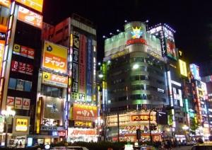 Shinjuku-marcopolonews