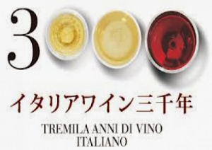 3000-anni-vino-italiano-marcopolonews