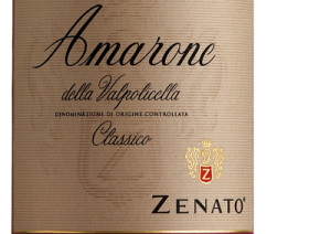 Amarone-Classico-Zenato