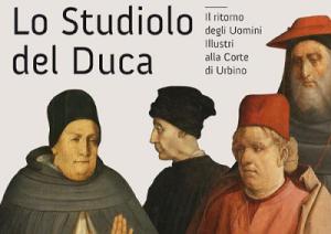 studiolo-del-duca-marcopolonews