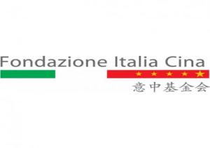Fondazione-Italia-Cina-logo