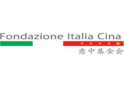 bank of china il renminbi verso valuta globale marco On fondazione italia cina milano