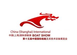 chinaboatshow-marcopolonews