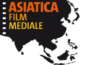 asiatica mpn