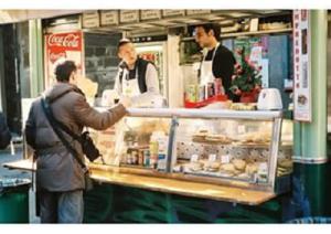 street food mpn