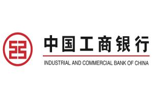 ICBC-logo-marcopolonews
