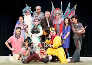 opera cantonese mpn