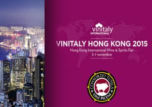 vinitaly-hongkong2015-marcopolonews