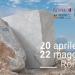 stonetales-marcopolonews
