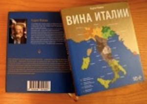 russia_marcopolonews